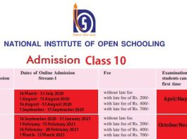 NIOS Admission in Class 10