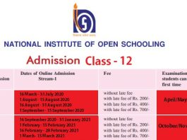 NIOS Online Admission Class 12