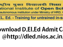 NIOS Deled Online Admission 2020